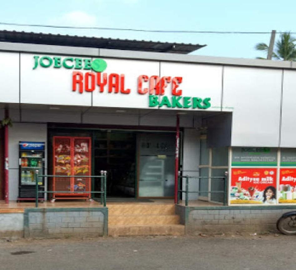Joecees Bakery, Backery & Cafeteria,  service in Thiruvalla, Pathanamthitta