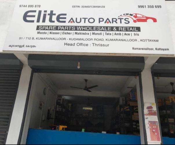 Elite Autoparts, LUBES AND SPARE PARTS,  service in Kumaranalloor, Kottayam