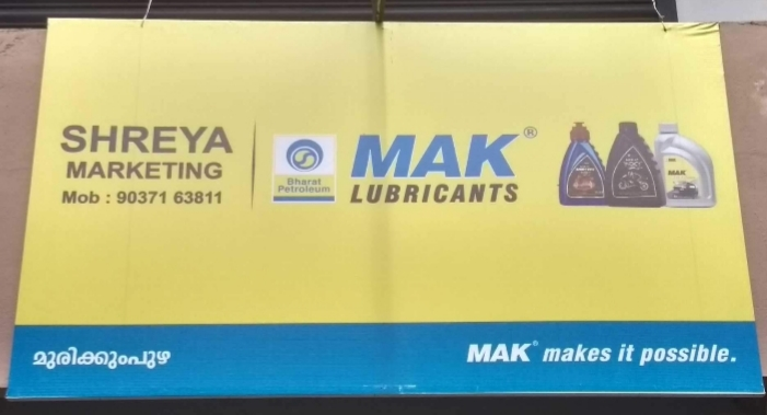 Sreya Marketing, LUBES AND SPARE PARTS,  service in Palai, Kottayam