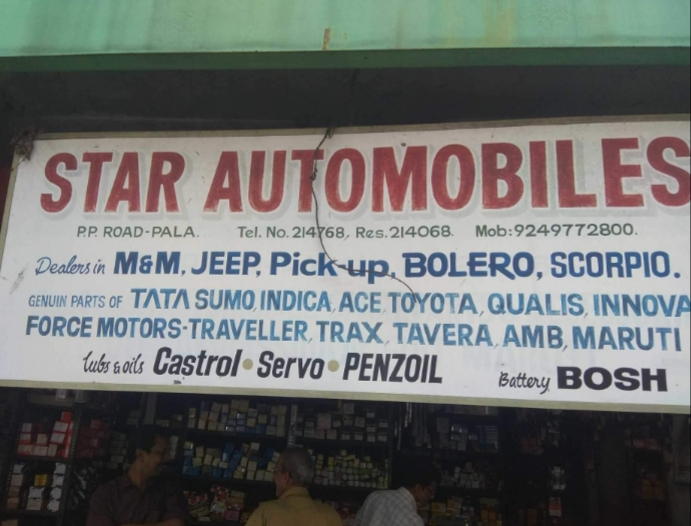 STAR  Automobile, LUBES AND SPARE PARTS,  service in Palai, Kottayam