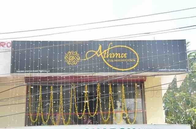 Athma The Designer House, BOUTIQUE,  service in Thiruvalla, Pathanamthitta