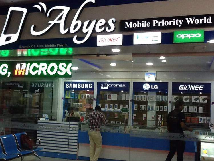 Abyes Mobiles, MOBILE SHOP,  service in Chinnakada, Kollam