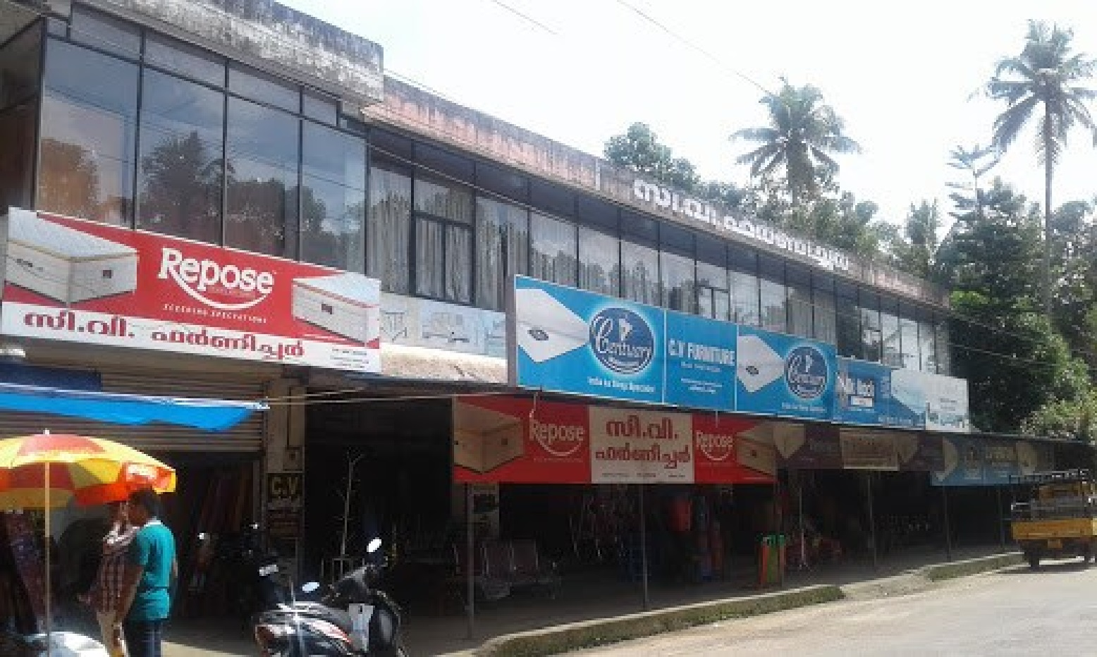 C.v. Furniture, FURNITURE SHOP,  service in Pandalam, Pathanamthitta