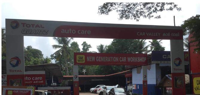 Car Valley, CAR WORKSHOP,  service in Cherthala, Alappuzha