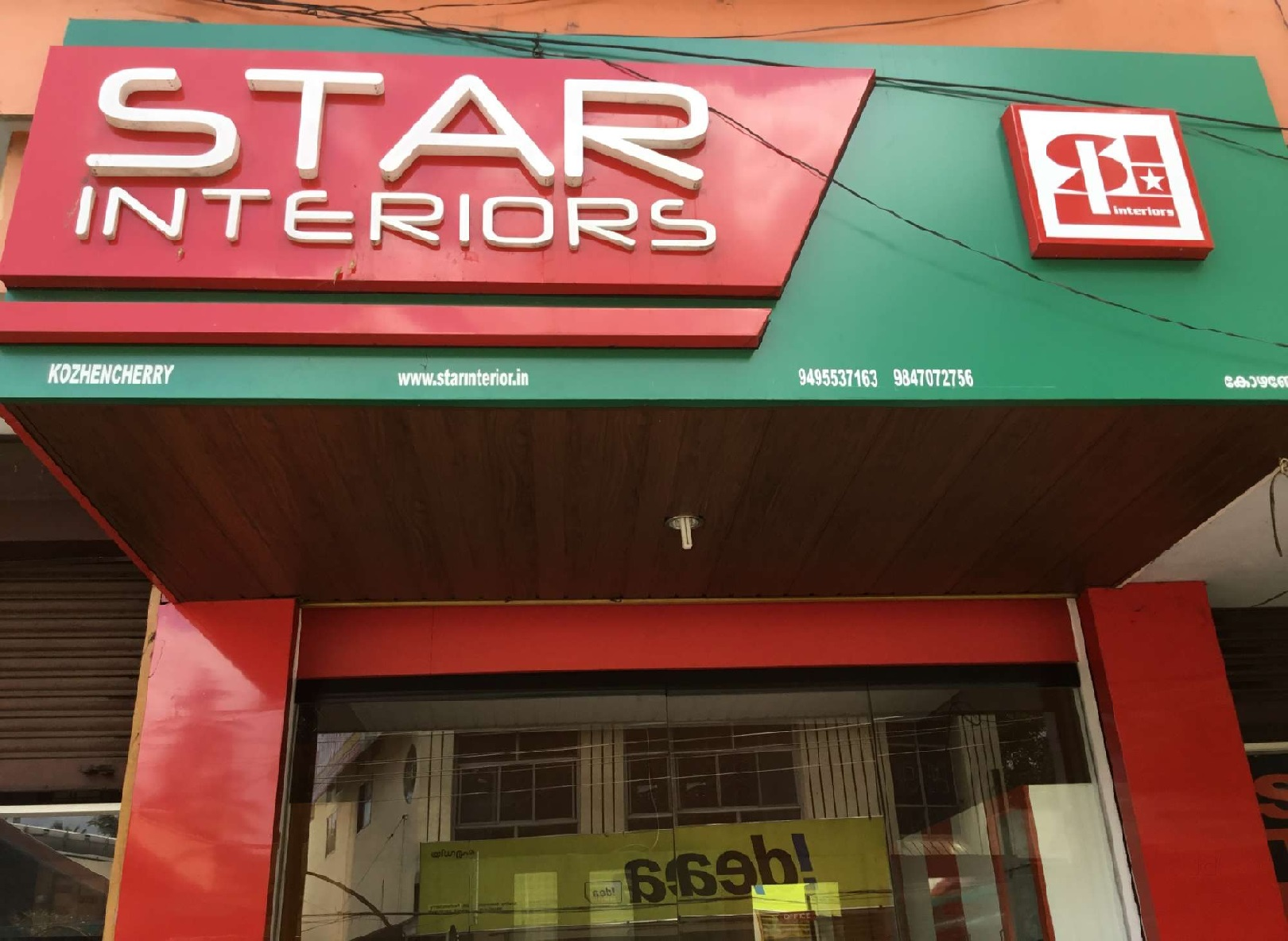 Star Interiors, INTERIORS SHOP,  service in Kozhencherry, Pathanamthitta