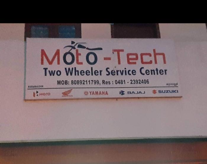 Moto - Tech, BIKE SERVICE,  service in Kumaranalloor, Kottayam