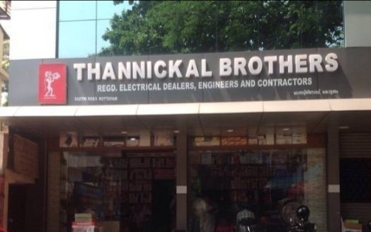Thannickal  Brothers, ELECTRONICS ACCESSORIES,  service in Kottayam, Kottayam