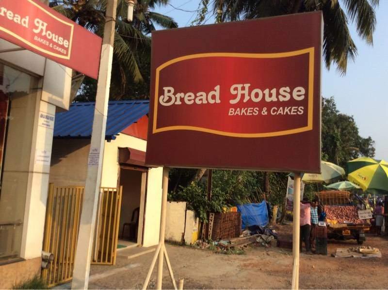 Bread House, Cake Making,  service in Cherthala, Alappuzha