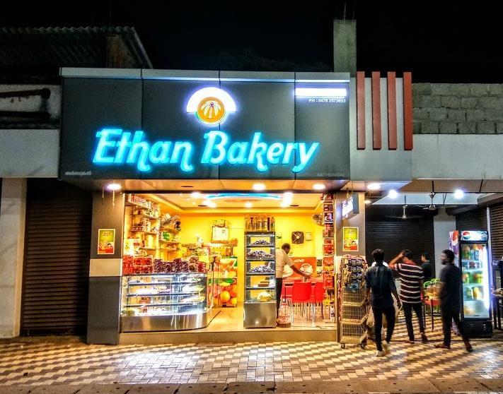 Ethan Bakery, Backery & Cafeteria,  service in Alappuzha, Alappuzha