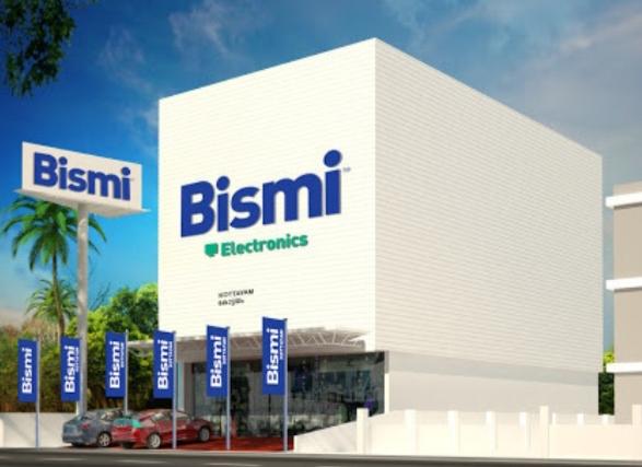 Bismi  Home Appliances, HOME APPLIANCES,  service in Kottayam, Kottayam