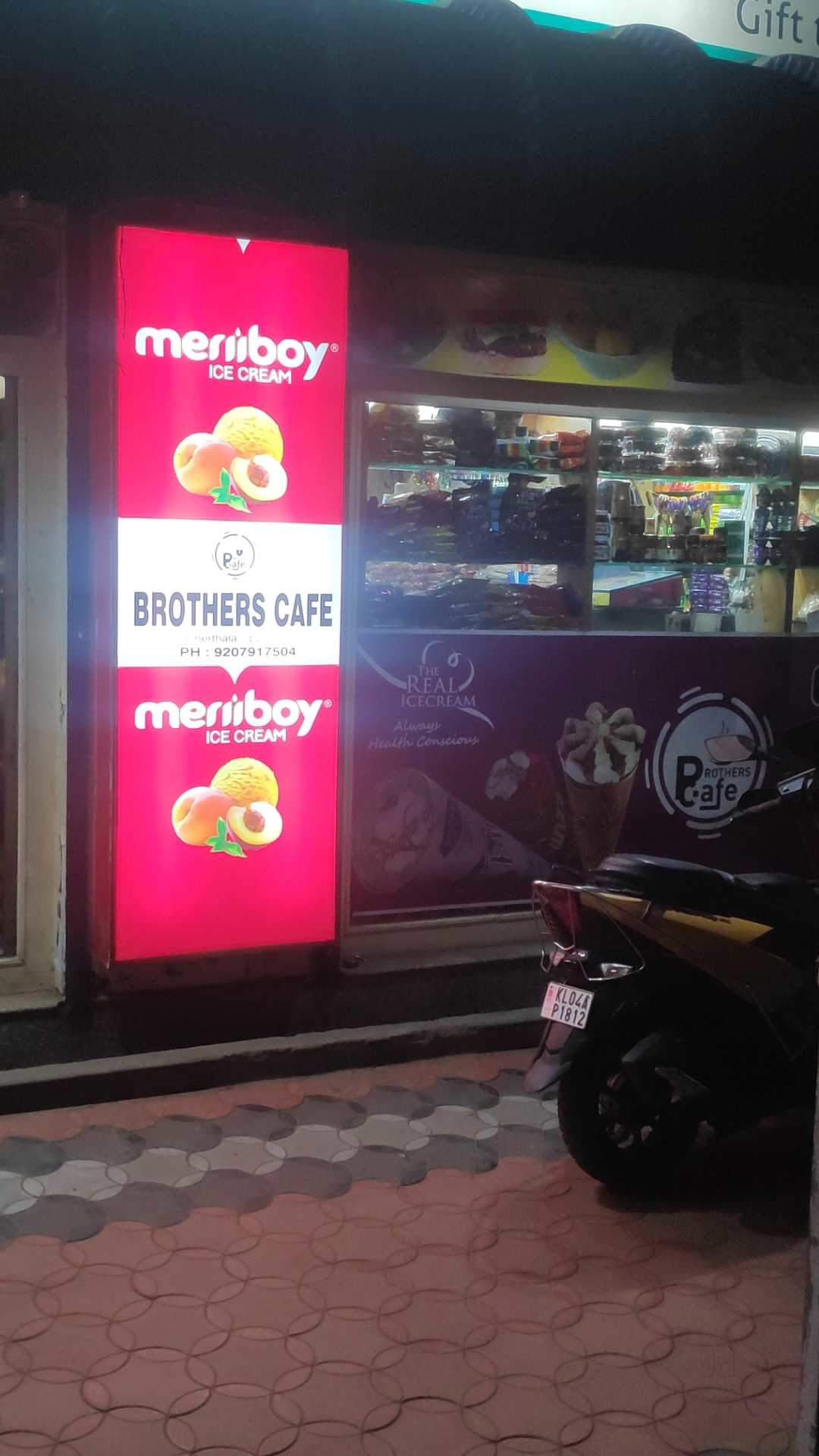 Brothers Cafe, Backery & Cafeteria,  service in Cherthala, Alappuzha