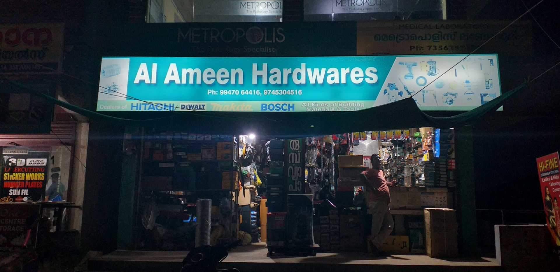 Al Ameen Hardwares, HARDWARE SHOP,  service in Mallappally, Pathanamthitta