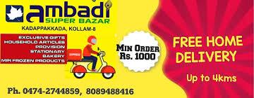 Ambadi Super Bazar, SUPER MARKET,  service in Kadapakkada, Kollam