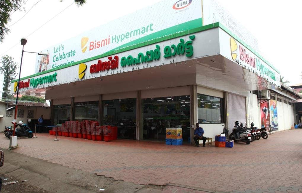 Bismi Hypermart Alappuzha, SUPER MARKET,  service in Alappuzha, Alappuzha
