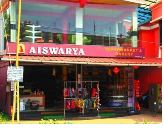 Aiswarya Supermarket & Bakery, SUPER MARKET,  service in Alappuzha, Alappuzha