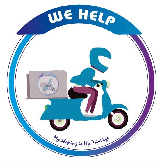 WE HELP ONLINE STORE, GROCERY SHOP,  service in Kattappana, Idukki