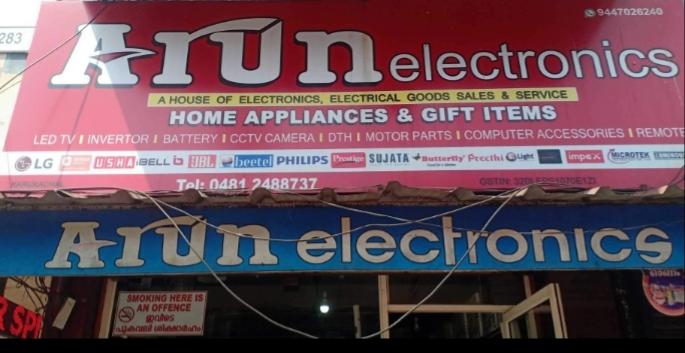 Arun Electronics, ELECTRONICS,  service in Karukachal, Kottayam