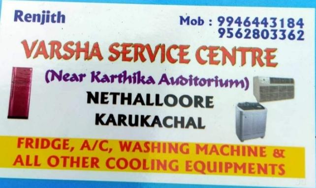 Varsha service center, AC REFRIGERATION SALES & SERVICE,  service in Karukachal, Kottayam