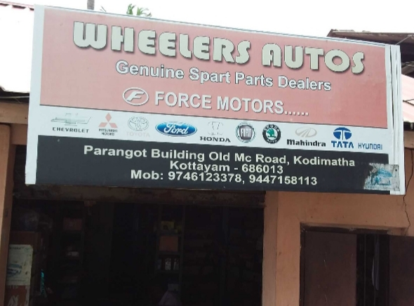 Wheelers Auto, LUBES AND SPARE PARTS,  service in Kottayam, Kottayam