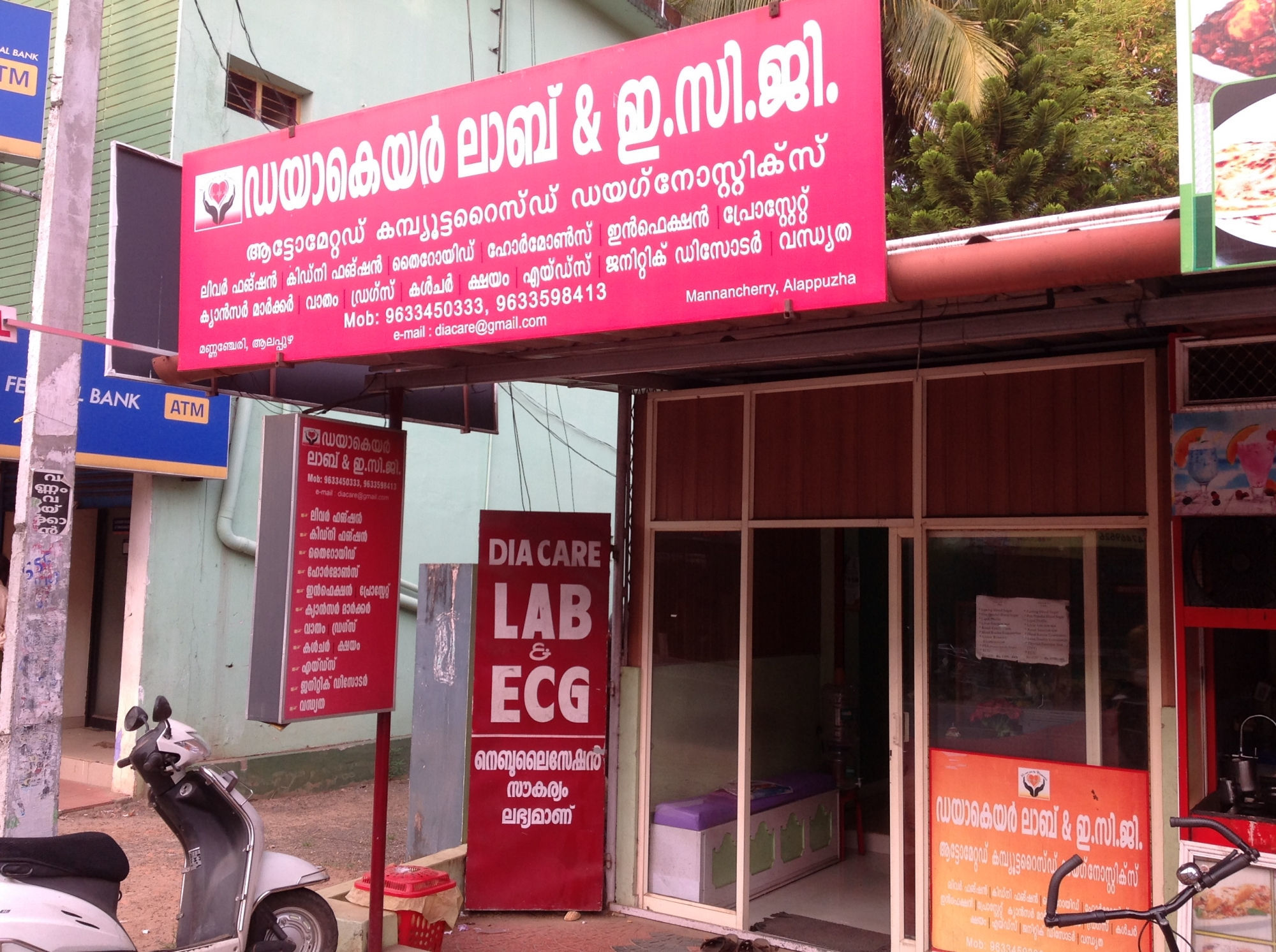 Dia Care, LABORATORY,  service in Mannancherry, Alappuzha