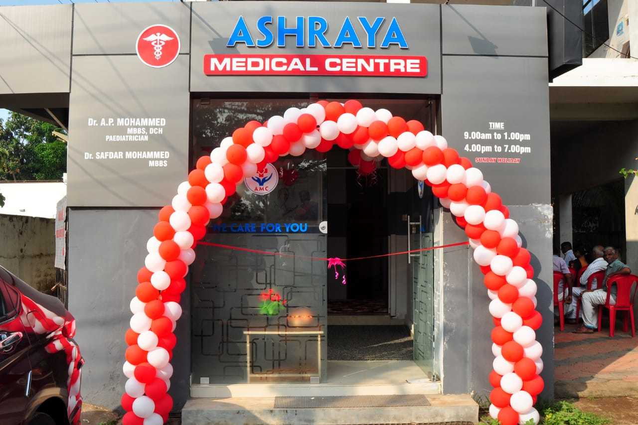 Ashraya Medical Centre, LABORATORY,  service in Alappuzha, Alappuzha