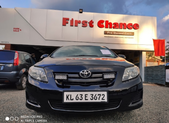 First Chance, USED CARS,  service in Kottayam, Kottayam
