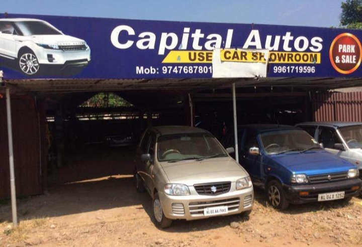 Capital Autos, USED CARS,  service in Changanasserry, Kottayam