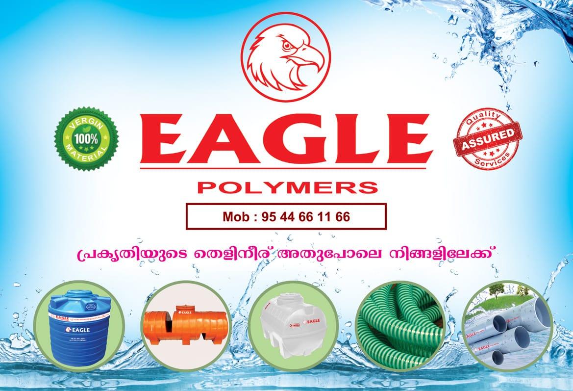 EAGLE POLYMERS, HARDWARE SHOP,  service in Muhamma, Alappuzha
