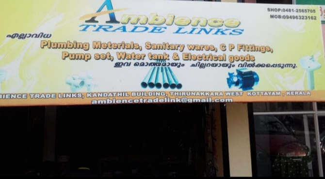 Ambience Trade Links, ELECTRICAL / PLUMBING / PUMP SETS,  service in Thirunakkara, Kottayam