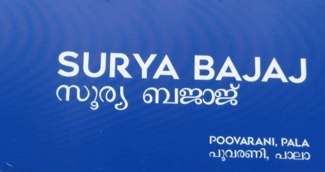 Surya Bajaj, THREE WHEELER,  service in Palai, Kottayam