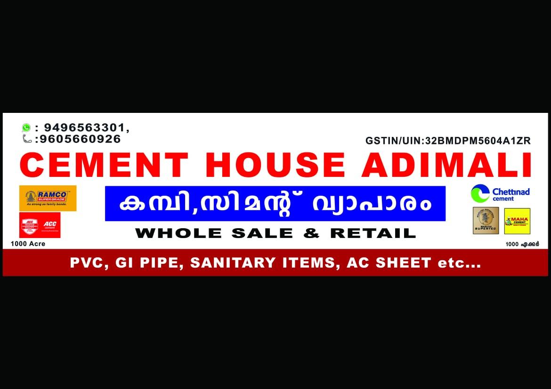 CEMENT HOUSE, SANITARY SHOP,  service in Adimali, Idukki