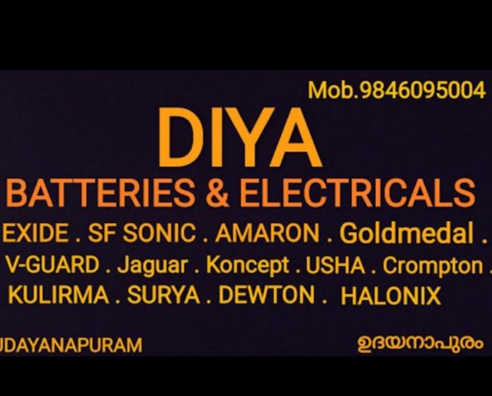 Diya Batteries  & Electricals, BATTERY & UPS,  service in Vaikom, Kottayam