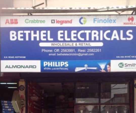 Bethel electricals, ELECTRICAL / PLUMBING / PUMP SETS,  service in Kottayam, Kottayam