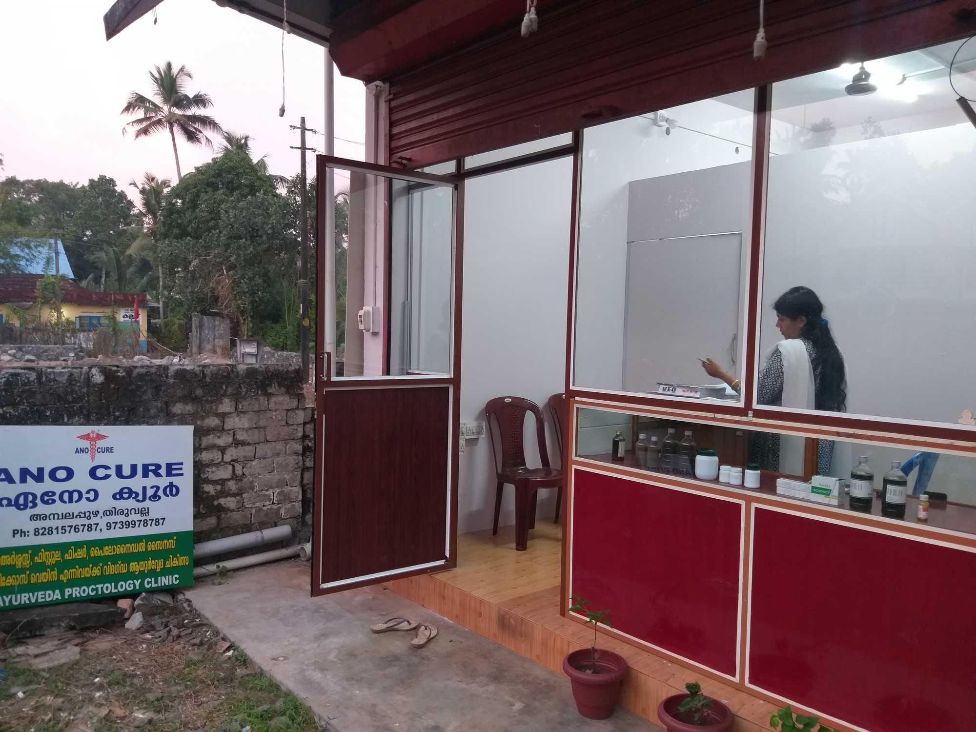 Ano Cure Speciality Clinic, CLINIC,  service in Alappuzha, Alappuzha