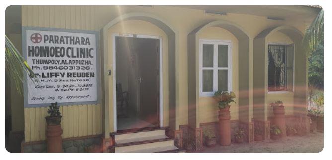Parathara Homeo Clinic, CLINIC,  service in Alappuzha, Alappuzha