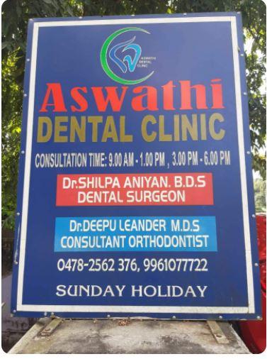 Aswathi Dental Clinic, DENTAL CLINIC,  service in Thuravoor Thekku, Alappuzha