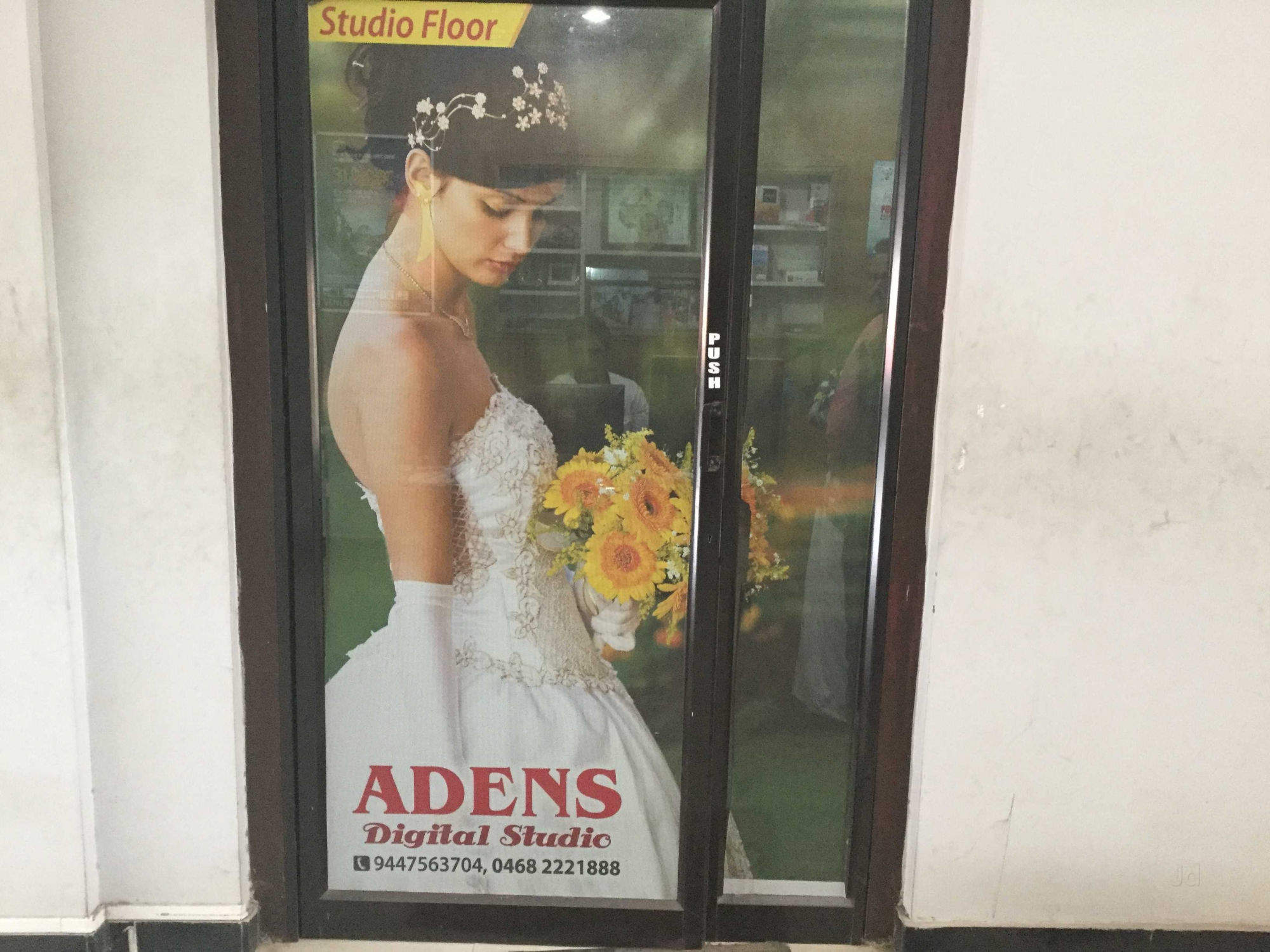 Adens Digital Studio, STUDIO & VIDEO EDITING,  service in Pathanamthitta, Pathanamthitta