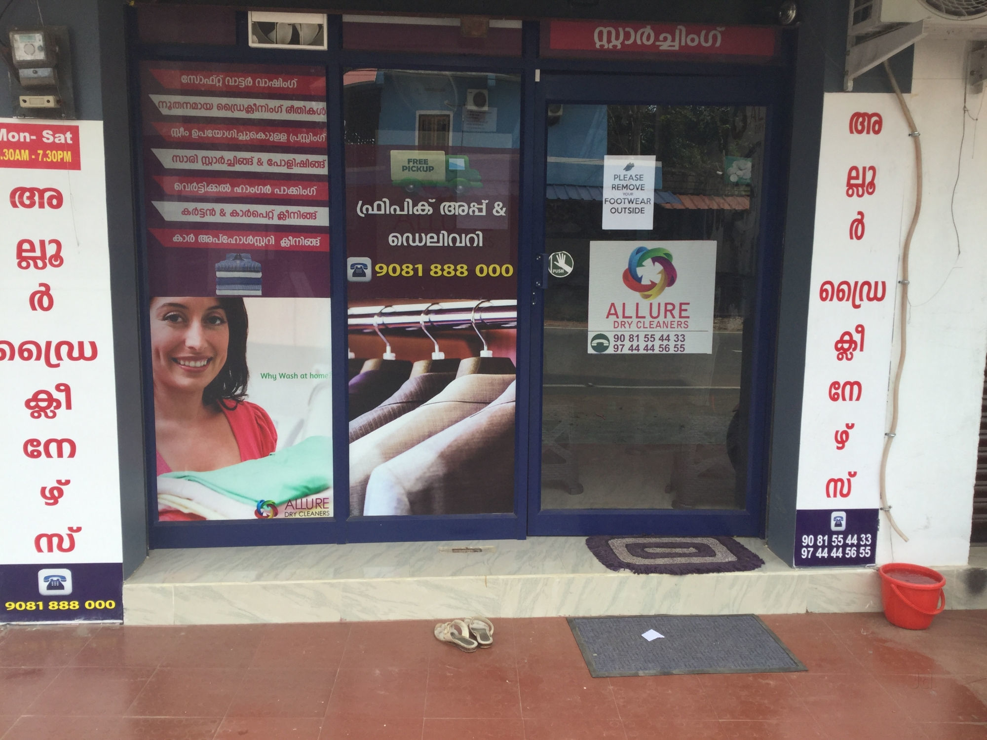 Allure DRY Cleaners, DRY CLEANING,  service in Pandalam, Pathanamthitta
