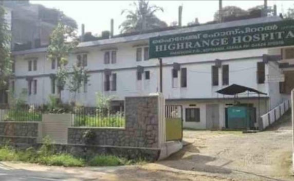 Highrange Hospital, PRIVATE HOSPITAL,  service in Kottayam, Kottayam