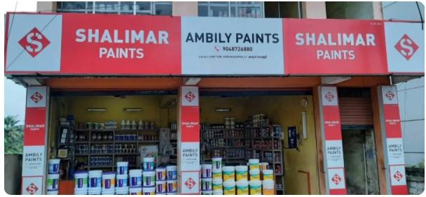 Ambily Paints, PAINT SHOP,  service in Karunagappally, Kollam