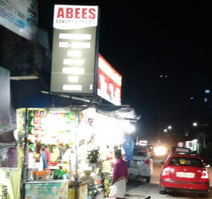 Abees Bakery, Backery & Cafeteria,  service in Karunagappally, Kollam
