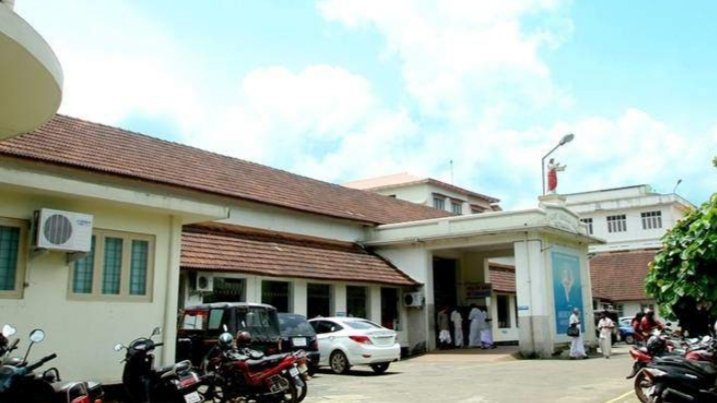 Holy Ghost Mission Hospital, PRIVATE HOSPITAL,  service in Kottayam, Kottayam