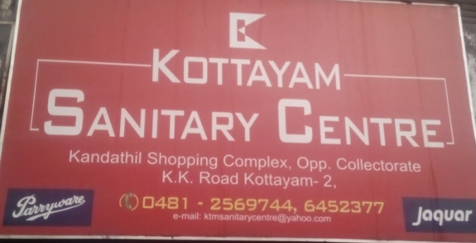 Kottayam Sanitary centre, SANITARY SHOP,  service in Kottayam, Kottayam
