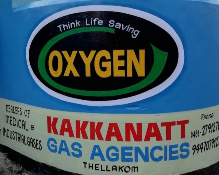 Kakkanatt Gas Agencies, GAS SERVICE,  service in Thellakom, Kottayam