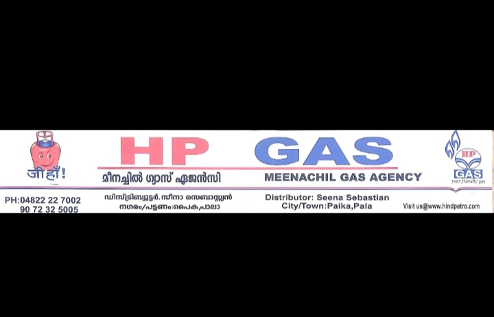 Meenachil Gas Agency, GAS SERVICE,  service in Palai, Kottayam