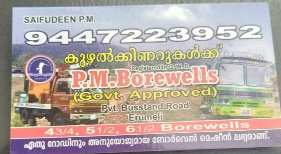 P M Borewell, BORE WELL,  service in Erumeli, Kottayam