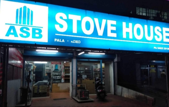 A S B  Stove House, STOVE SALES & SERVICE,  service in Palai, Kottayam