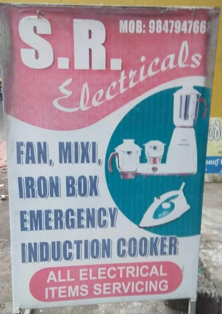 S R Electricals, STOVE SALES & SERVICE,  service in Mannanam, Kottayam