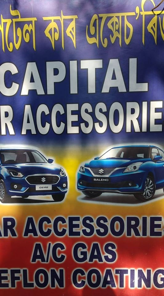 Capital  Car Accessory Dealers Kattappana, ACCESSORIES,  service in Kattappana, Idukki