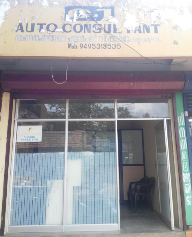C J  Auto consultant, AUTO CONSULTANCY,  service in Kottayam, Kottayam